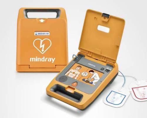 El DEA Mindray C1A de Cardiosos